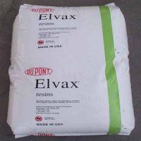 长期提供 美国杜邦 Elvax 3165LG