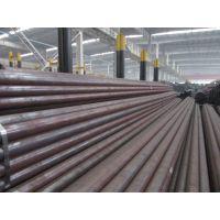 供应无缝钢管交易网