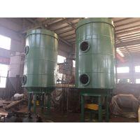 供应PLG型连续式电子材料干燥机
