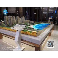 室内全彩LED小间距 数字沙盘 动态路面水面 互动系统