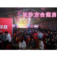 武汉做户外年会篷房的公司