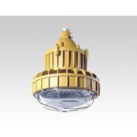 BFC8820 隔爆型LED防爆灯 70wLED防爆吸顶灯