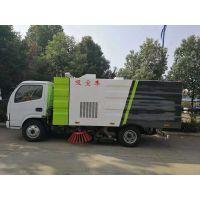 东海县全自动扫路车价格 公路扫路车视频