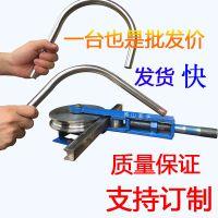 方管弯管机手动型不锈钢铝管铁管弯管器圆管扁管弯管模具折弯管机