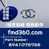 香港市进口勾机配件五十铃6BG1活塞卡簧8941075756挖掘机推地机配件