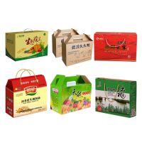 城阳水果包装盒-城阳瓦楞盒印刷-城阳纸箱厂