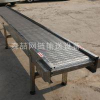 废铁屑链板输送机-金属隔板提升机网带-山东链板输送机