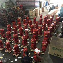 消火栓消防泵价格 XBD13.5/20G-L 75KW 不锈钢叶轮轴 浙江丽水众度泵业