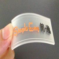 广州维度塑料、塑胶标签,可定做、环保材质!