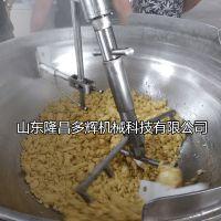 电磁炒锅馅料炒锅 炒酱料锅