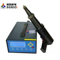 嘉音JY-C20超声波焊接应力时效冲击枪 高频压力式