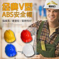 河南郑州,恒安建筑公司一次性采购3500顶安全帽,金能电力厂家直销