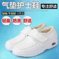 厂家批发2016新款真皮牛筋底职业护士鞋 坡跟小白鞋加绒冬季棉鞋