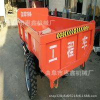 农用机动柴油自卸三轮车 半封闭式农用三轮车 热销工程建筑三轮车