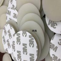 厂家定做3M9080单面自粘圆形硅胶胶垫防滑防震硅橡胶脚垫