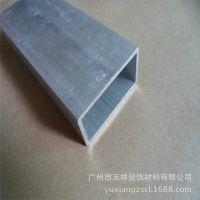 工程吊顶U型铝方通 各种规格型材铝合金方管厂家直销