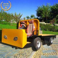 电动四轮货车搬运车工厂载货车四轮多功能载重3吨电动车平板简易