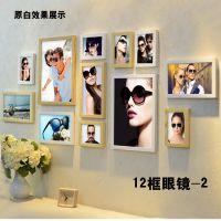 包邮 眼镜广告海报 近视墨镜眼镜店装饰宣传画 悬挂 照片墙相框画