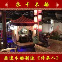 上海琵琶蛮餐饮船 饭店山庄休闲观光船 景点电动客船