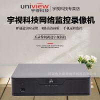 宇视科技NVR302H.265储存减半  双盘位8-16路视频网络监控录像机