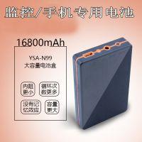 工厂直销 网络监控摄像机专用移动电源 手机充电宝 USB一体机电池
