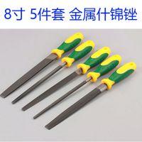 锉刀 6寸什锦锉 五件套 袋装 绿柄 金属锉刀6005