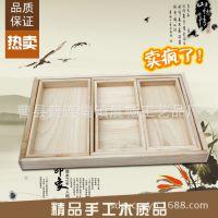 原木色桐木茶道茶盘七件套装多功能组合实木茶托盘茶海果盘直销