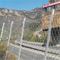 边坡钢丝防护网 被动边坡防护网价格 柔性钢丝绳网工程