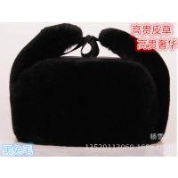 冬季兔毛皮草雷锋帽高端奢华品  保暖 防寒 护耳东北帽厂家直销