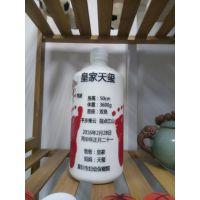 酒瓶酒盒打印来料加工包装盒数码印刷加工订制