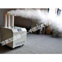 荆州加湿机,工业车间大功率超声波加湿器