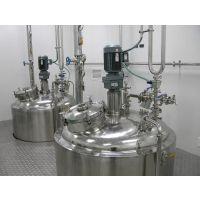 不锈钢发酵罐/酸奶乳酸菌发酵罐—厂家销售