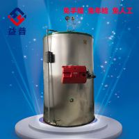 工业燃气取暖锅炉 1吨全自动控制系统简单方便 取暖锅炉厂家直销