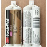 3M DP100 PLUS Clear 小瓶(48.5ml)胶水 大桶装5加仑/桶
