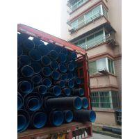 厂家直HDPE双壁波纹管 PE钢带波纹管ND225/300/400/500/600/800/1000