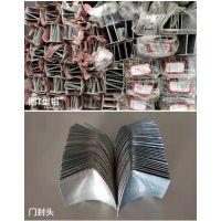 净化铝材配件,净化铝材批发商,青岛金宝丰净化铝材。