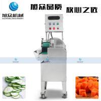 旭众牌XZ-681一机多用切菜机 小型多功能切菜机