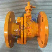 厂家直销 液化气球阀  Q41F 氨用法兰球阀 Q41F-16C 手柄球阀