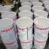 双组份聚硫密封膏厂家直销 a衡水市双组份聚硫密封胶
