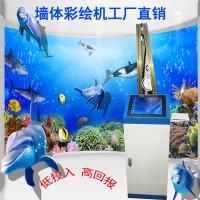 爱普生3d彩色立体打印机背景墙体喷绘机一体机户外家用喷涂机墙面喷绘机