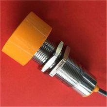 BM3M-TDT1耐高温光电开关/光电传感器