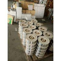青海海北D818耐磨堆焊焊丝、规格