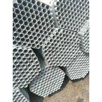 山东Q235国标镀锌管厂家价格