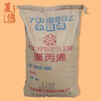 供应批发聚丙烯PP/台湾塑胶/1080食品级pp注塑级耐高温pp原料