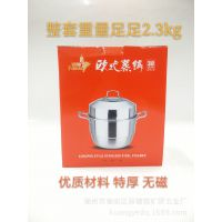 加厚不锈钢汤蒸锅 家用双篦多功能蒸锅汤锅 会销商务礼品锅