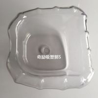 佛山大型pvc/亚克力真空成型厚板吸塑 透明厚片吸塑加工 可小批量