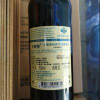 卡斯特艾莱美经典干红葡萄酒杭州团购红酒