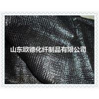 供应50*8米PET煤场盖煤防尘网 黑色FD1018