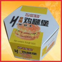 我公司专业生产定制快餐食品厂用汉堡盒 汉堡包装纸盒