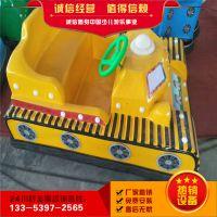 亲子互动双方向盘成人儿童电瓶玩具车儿童游乐园坦克对战碰碰车